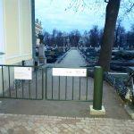 bramka-bastion-twin-gate-ts-2